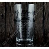 台灣台玻 新款波士頓玻璃內杯(有刻度) Taiwan New Boston Glass(calibration)
